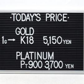2021年10月18日 本日の金・プラチナ買取価格