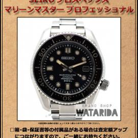 【WANT LIST】2月の買取強化アイテム