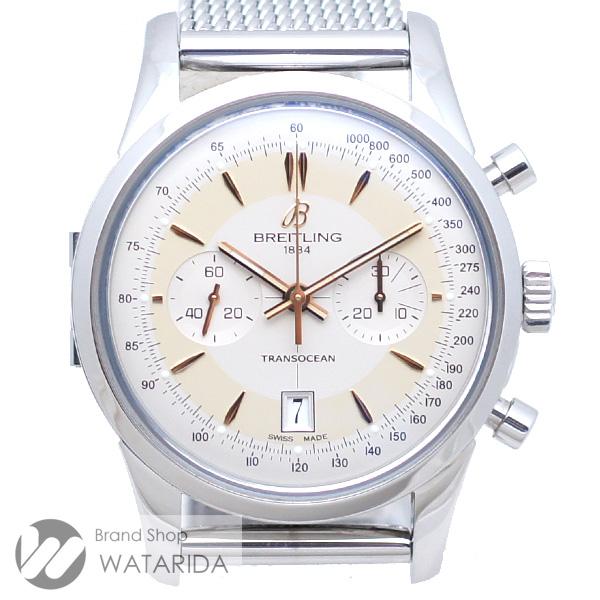 川崎の質屋【渡田質店】ブライトリング 腕時計 トランスオーシャン クロノグラフ エディション AB0154 A054G84OCA SS AT 世界2000本限定品 【送料無料】のご紹介です。