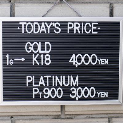 川崎の質屋【渡田質店】2019年9月15日の金・プラチナの買取価格