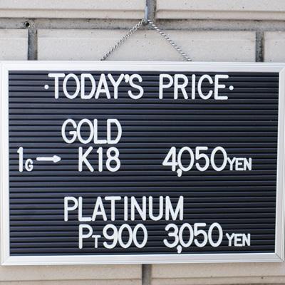 川崎の質屋【渡田質店】2019年9月20日の金・プラチナの買取価格