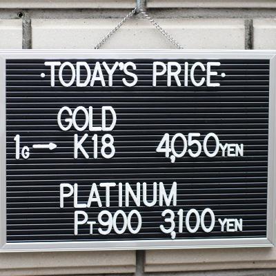 川崎の質屋【渡田質店】2019年9月24日の金・プラチナの買取価格