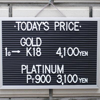 川崎の質屋【渡田質店】2019年9月5日の金・プラチナの買取価格