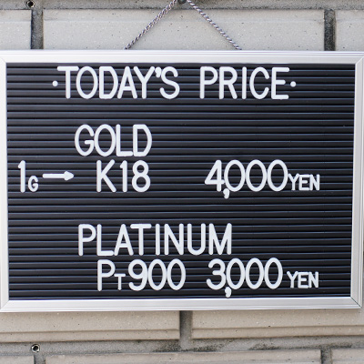 川崎の質屋【渡田質店】2019年9月6日の金・プラチナの買取価格