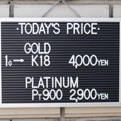 川崎の質屋【渡田質店】2019年10月1日の金・プラチナの買取価格