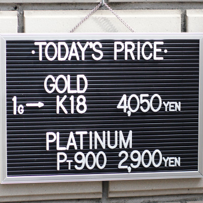 川崎の質屋【渡田質店】2019年10月6日の金・プラチナの買取価格