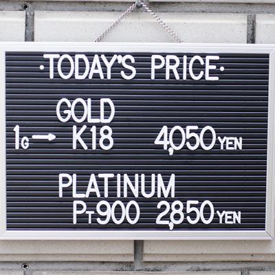 川崎の質屋【渡田質店】2019年10月7日の金・プラチナの買取価格