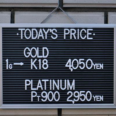 川崎の質屋【渡田質店】2019年10月13日の金・プラチナの買取価格