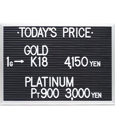 川崎の質屋【渡田質店】2019年10月28日の金・プラチナの買取価格