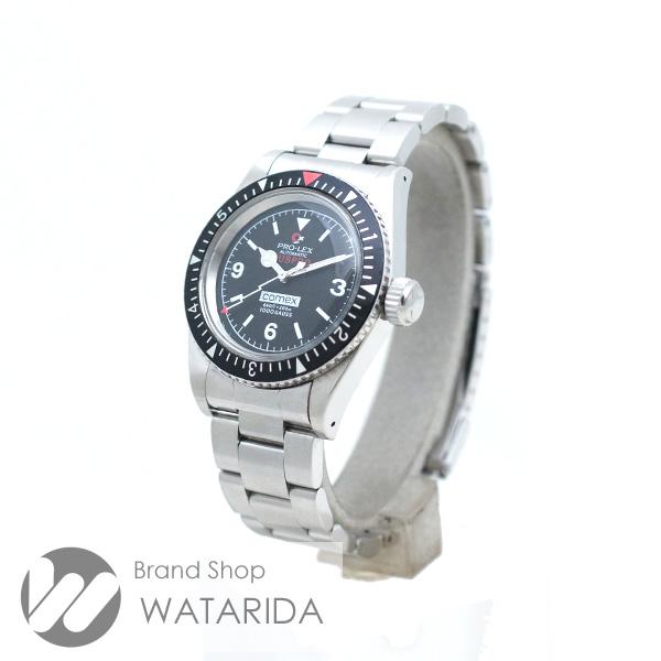 川崎の質屋【渡田質店】PRO-LEX ケントレーディング 腕時計 サブプロマリーン COMEX 2000 コメックス 1000ガウス SS 黒文字盤【送料無料】のご紹介です。