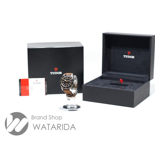 川崎の質屋【渡田質店】チューダー チュードル 腕時計 ブラックベイ フィフティエイト Fifty-Eight 79030N 革ベルト SS 黒文字盤 箱・保付【送料無料】のご紹介です。