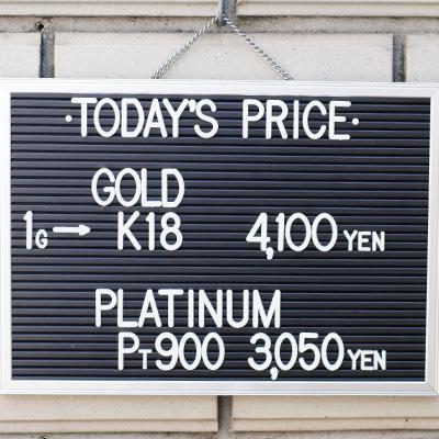川崎の質屋【渡田質店】2019年11月7日の金・プラチナの買取価格