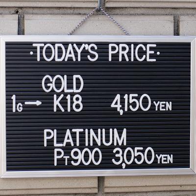 川崎の質屋【渡田質店】2019年11月5日の金・プラチナの買取価格