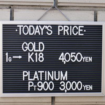 川崎の質屋【渡田質店】2019年11月9日の金・プラチナの買取価格