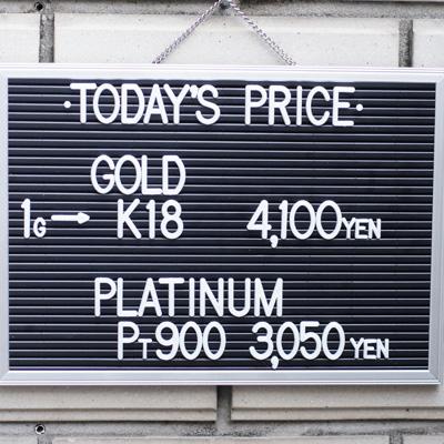川崎の質屋【渡田質店】2019年12月23日の金・プラチナの買取価格