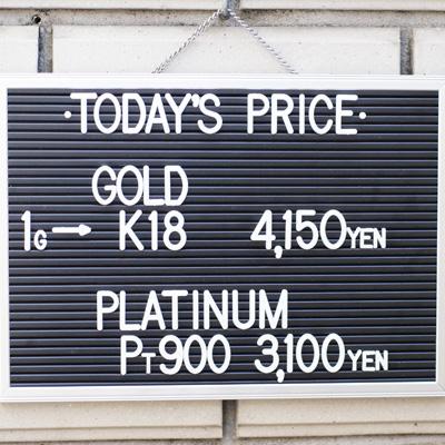 川崎の質屋【渡田質店】2019年12月24日の金・プラチナの買取価格
