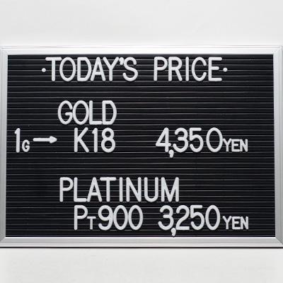 川崎の質屋【渡田質店】2020年1月31日の金・プラチナの買取価格