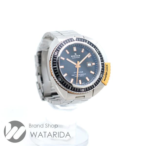 川崎の質屋【渡田質店】エドックス 腕時計 ハイドロサブ 80301-3NOM-NIN SS 黒文字盤 【送料無料】のご紹介です。