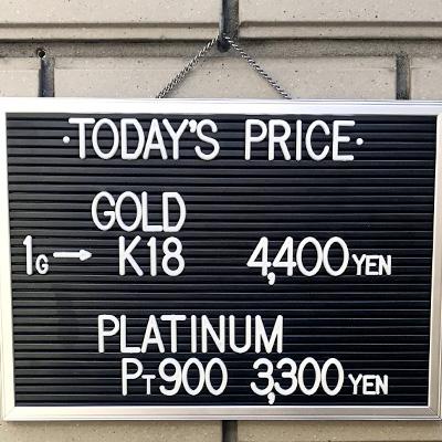 川崎の質屋【渡田質店】2020年2月15日の金・プラチナの買取価格