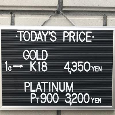 川崎の質屋【渡田質店】2020年2月7日の金・プラチナの買取価格