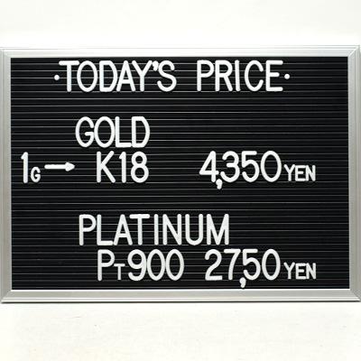 川崎の質屋【渡田質店】2020年3月10日の金・プラチナの買取価格
