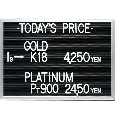 川崎の質屋【渡田質店】2020年3月14日の金・プラチナの買取価格