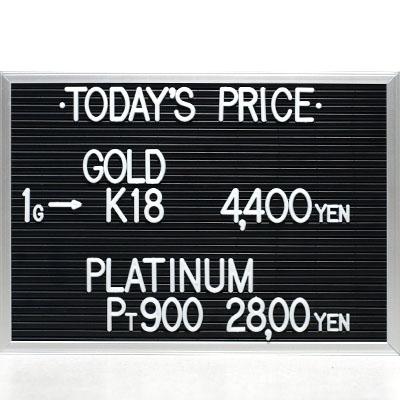 川崎の質屋【渡田質店】2020年3月2日の金・プラチナの買取価格