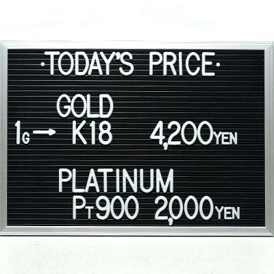 川崎の質屋【渡田質店】2020年3月23日の金・プラチナの買取価格