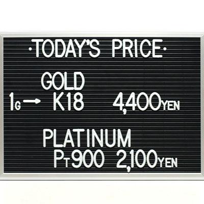 川崎の質屋【渡田質店】2020年3月24日の金・プラチナの買取価格