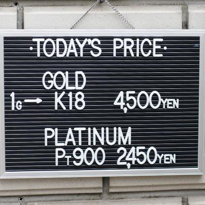 川崎の質屋【渡田質店】2020年3月29日の金・プラチナの買取価格