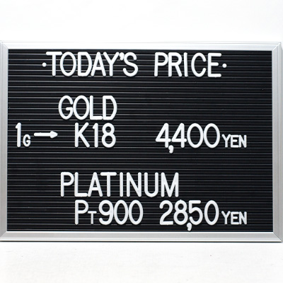 川崎の質屋【渡田質店】2020年3月3日の金・プラチナの買取価格