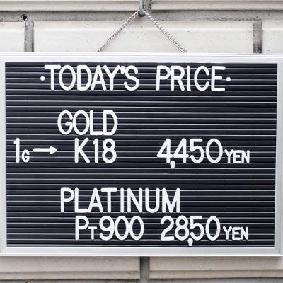 川崎の質屋【渡田質店】2020年3月5日の金・プラチナの買取価格