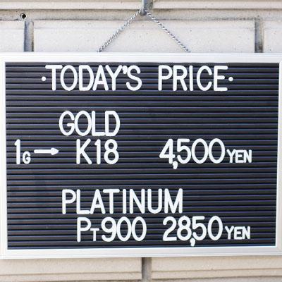川崎の質屋【渡田質店】2020年3月8日の金・プラチナの買取価格