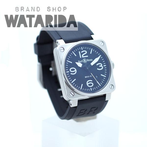 川崎の質屋【渡田質店】ベル&ロス 腕時計 アビエーション BR03-92-S 42mm AT 箱・替えベルト付【送料無料】のご紹介です。