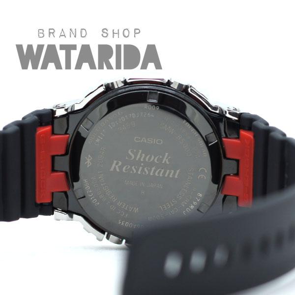 川崎の質屋【渡田質店】カシオ 腕時計 G-SHOCK GMW-B5000-1JF SS 充電池式 スマートフォンリンク 箱・取説付 【送料無料】のご紹介です。