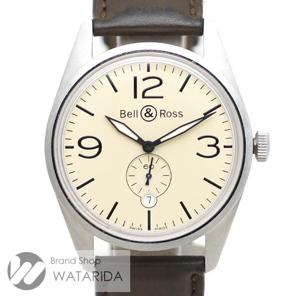 川崎の質屋【渡田質店】ベル&ロス 腕時計 ヴィンテージ123 V-BR123ORIG-BE-CA SS レザー 箱・保証書付 【送料無料】のご紹介です。