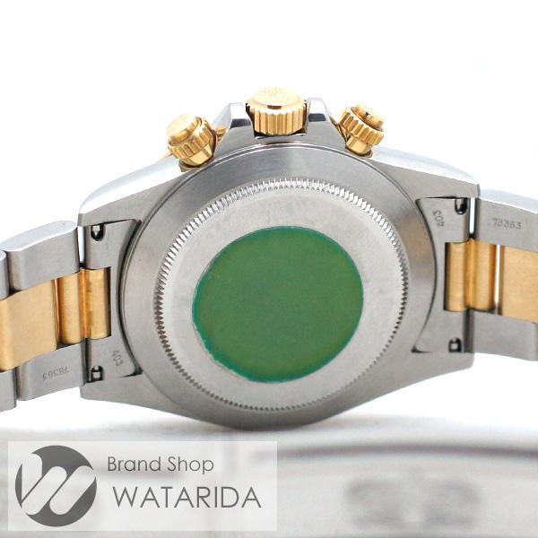 川崎の質屋【渡田質店】ロレックス 腕時計 コスモグラフ デイトナ Ref.16523 R番 段落ち 逆6 YG750 SS シャンパン文字盤 箱・保付 【送料無料】のご紹介です。