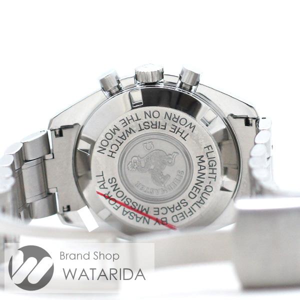 川崎の質屋【渡田質店】オメガ 腕時計 スピードマスター プロフェッショナル 3570.50 初期トリチウムインデックス SS 手巻 ムーンウォッチ 箱・保付 【送料無料】のご紹介です。