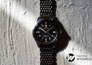 川崎の質屋 渡田質店 IWC パイロットウォッチ マーク12 高級腕時計の買取・質預り