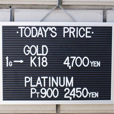 川崎の質屋【渡田質店】2020年4月14日の金・プラチナの買取価格