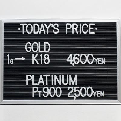川崎の質屋【渡田質店】2020年4月21日の金・プラチナの買取価格