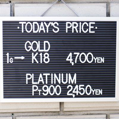 川崎の質屋【渡田質店】2020年4月23日の金・プラチナの買取価格