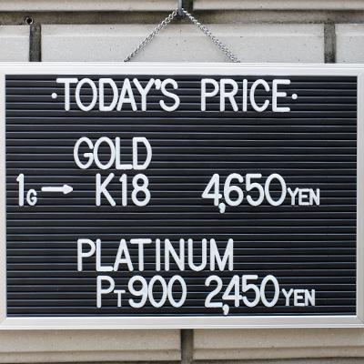 川崎の質屋【渡田質店】2020年4月30日の金・プラチナの買取価格