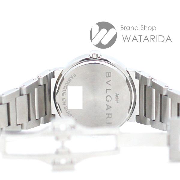 川崎の質屋【渡田質店】ブルガリ 腕時計 ブルガリブルガリ BB26C2SSDJA Qz SS ピンク文字盤 箱・保付 未使用品 【送料無料】 のご紹介です。
