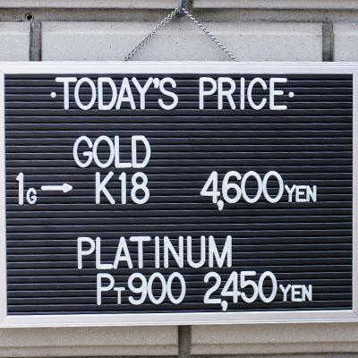 川崎の質屋【渡田質店】2020年5月4日の金・プラチナの買取価格