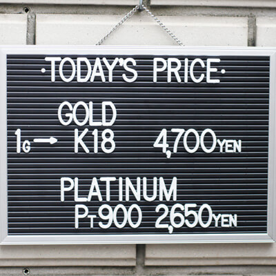 川崎の質屋【渡田質店】2020年5月24日の金・プラチナの買取価格