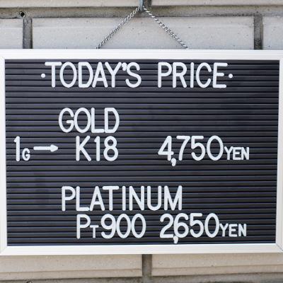 川崎の質屋【渡田質店】2020年5月25日の金・プラチナの買取価格