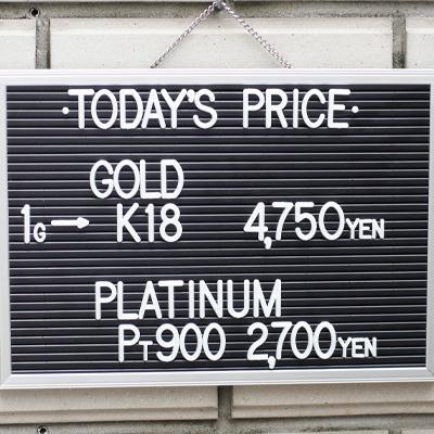 川崎の質屋【渡田質店】2020年5月26日の金・プラチナの買取価格