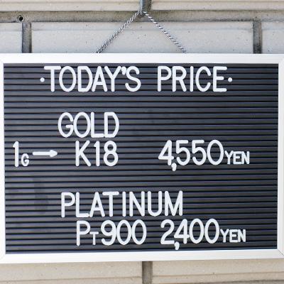 川崎の質屋【渡田質店】2020年5月7日の金・プラチナの買取価格