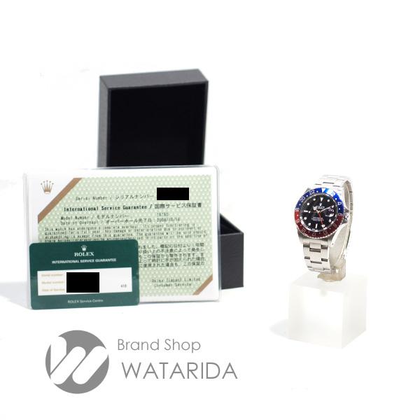 川崎の質屋【渡田質店】ロレックス 腕時計 GMTマスター Ref.16750 R番 赤青ベゼル フチあり トリチウムインデックス 国際サービス保証書付 【送料無料】のご紹介です。